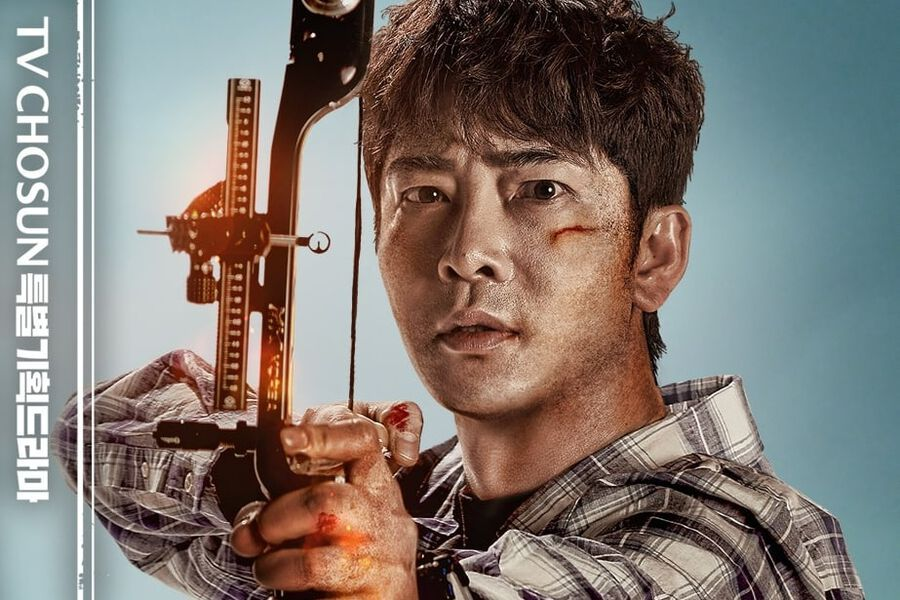 "Update: ""Joseon Survival"" Cancels This Week's Broadcast, Reruns, And Event Following Kang Ji Hwan's Arrest"