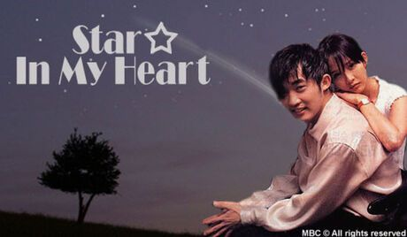 Star In My Heart