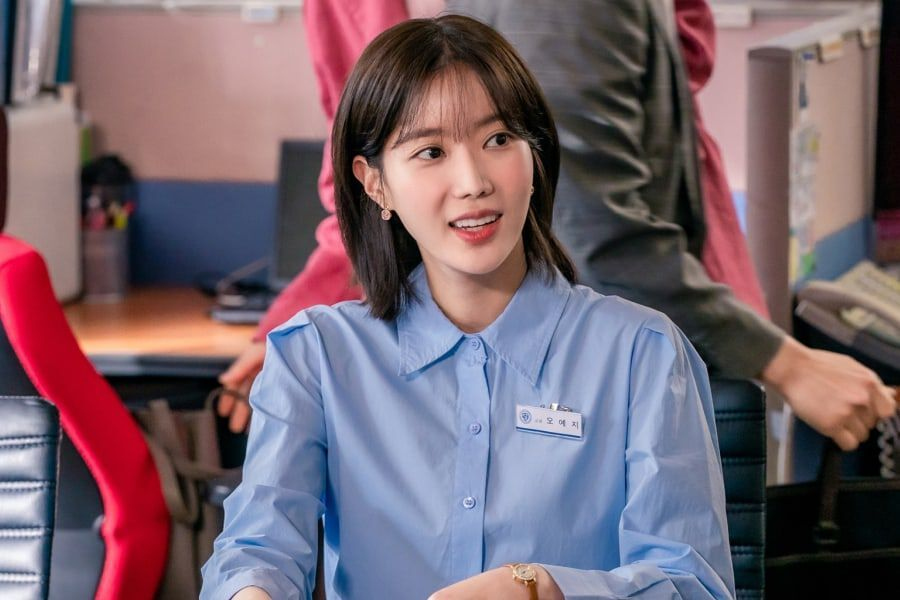 Im Soo Hyang | Soompi
