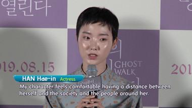 Showbiz Korea Episode 2205: 'Ghost Walk(밤의 문이 열린다)' won the audience award at the 22nd BIFAN, Film Festival!