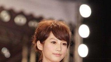 Chien Man Shu
