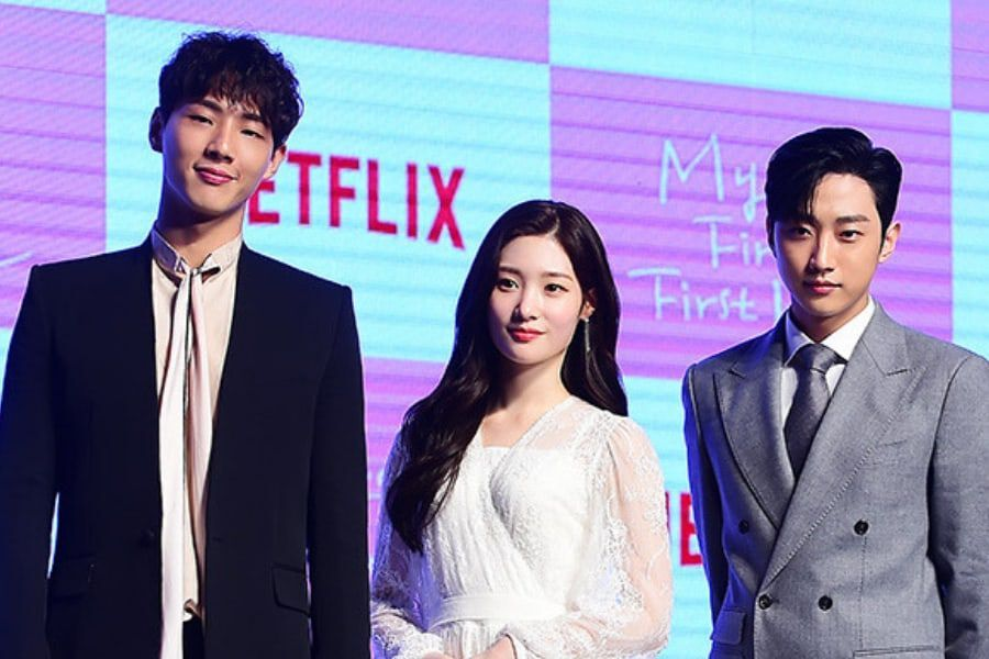 Jung Chaeyeon Talks About Working With B1A4's Jinyoung And Ji Soo