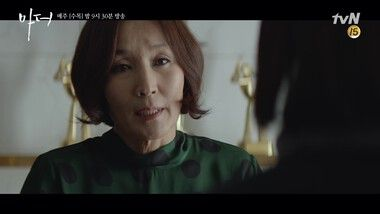 Episode 4 Preview 30s: Mother