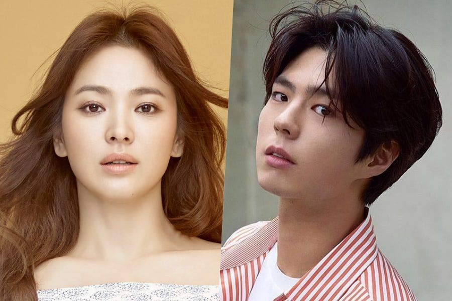 Song Hye Kyo And Park Bo Gum Confirmed To Star Together In ...