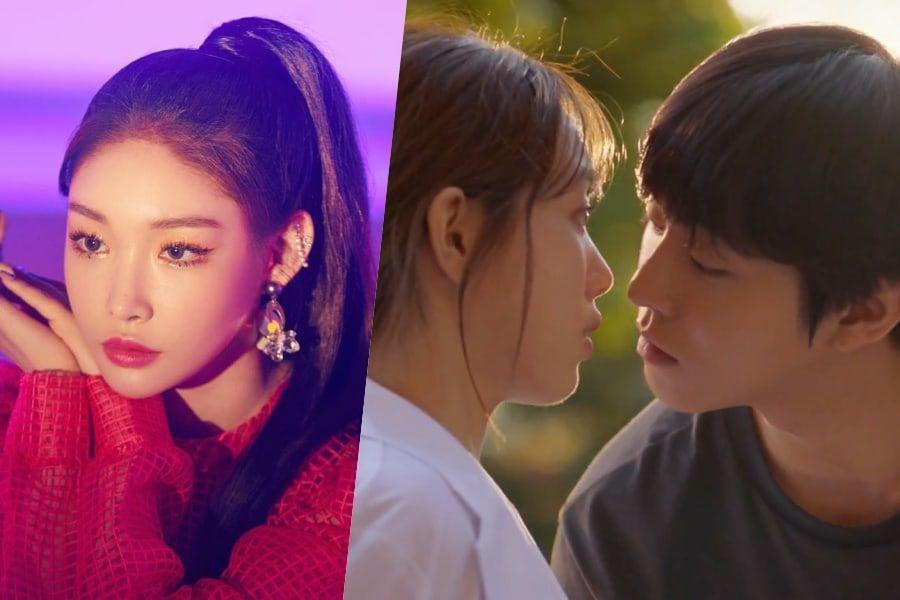 "Chungha presta su dulce voz para el drama ""Dr. Romantic 2"""