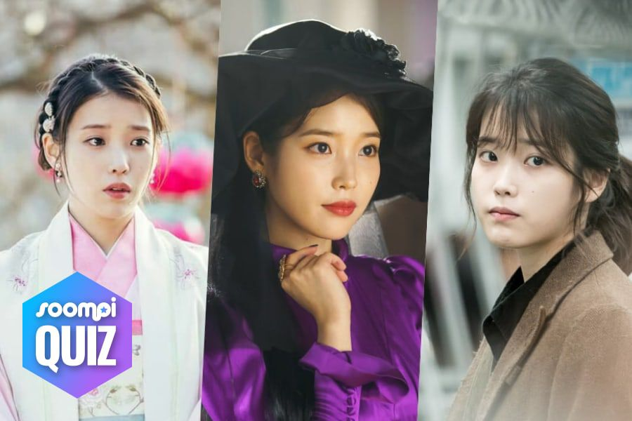 QUIZ: Which Of IU's K-Drama Characters Are You?
