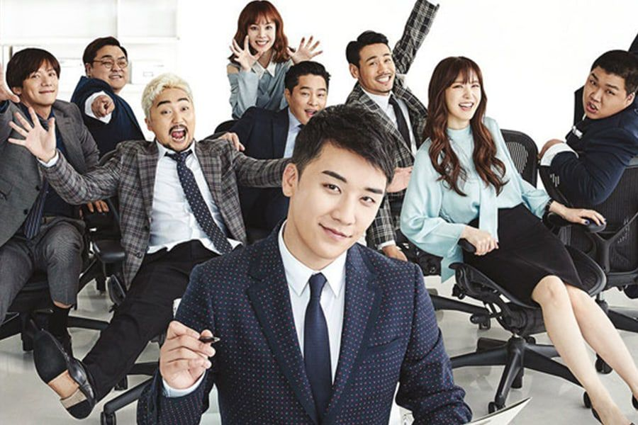 """""""YG Future Strategy Office"""" Under Fire For Scenes Of Racism And Sexual Harrassment"""