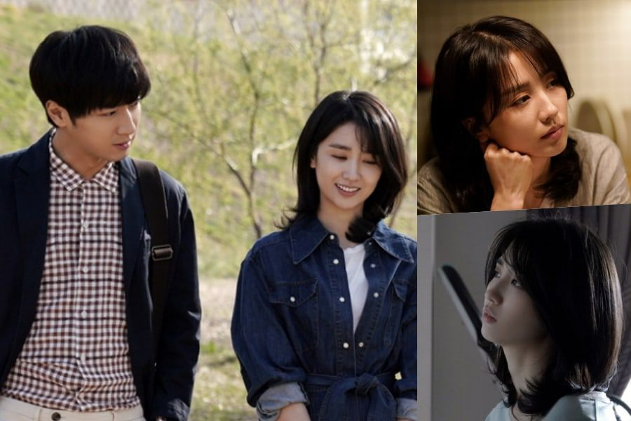 """3 Reasons We're Looking Forward To Seeing Park Ha Sun In Her New Drama """"Love Affairs In The Afternoon"""""""