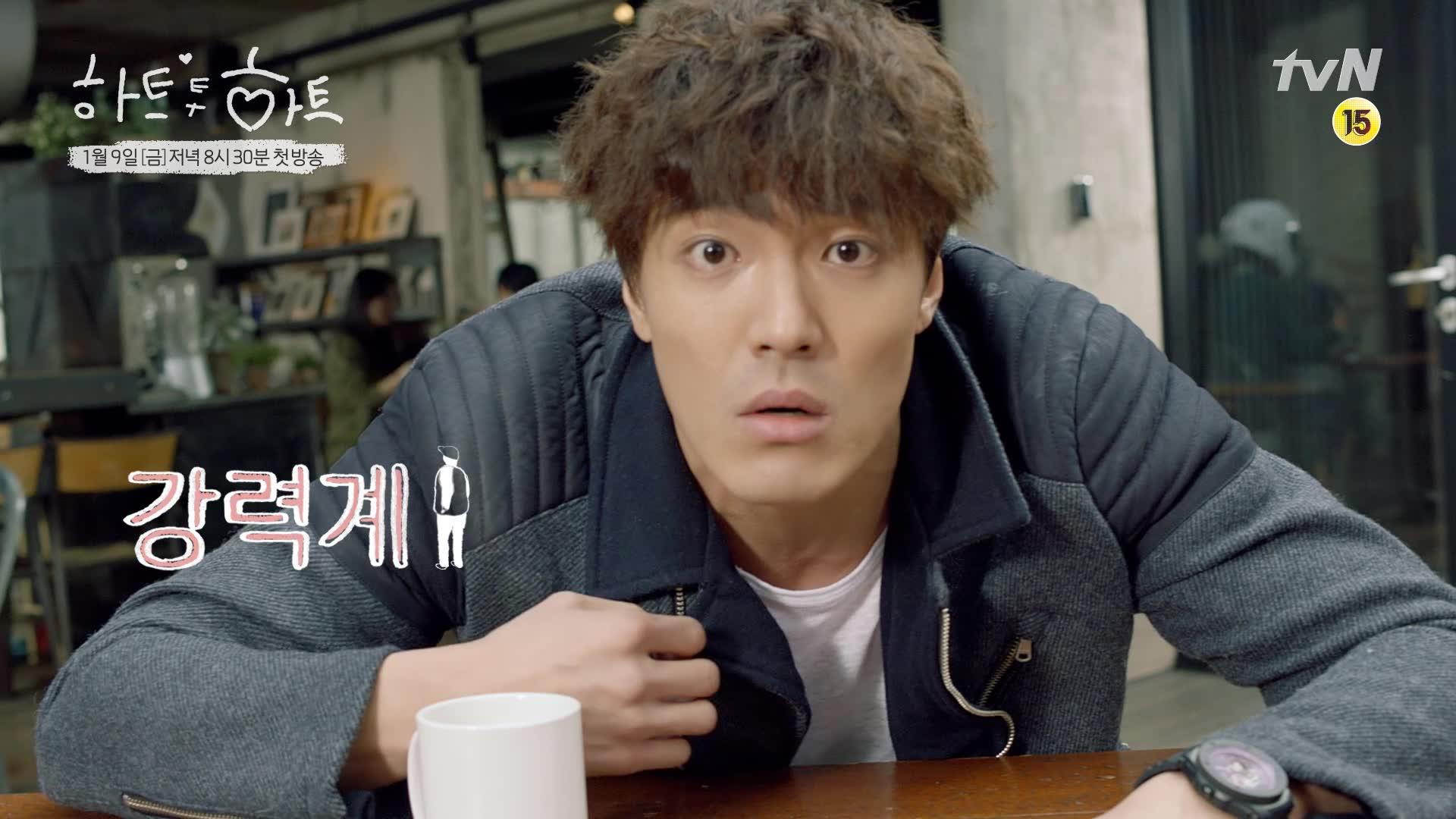 Teaser 02_JangDuSu_30s: Heart to Heart