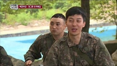 Real Men Episode 73