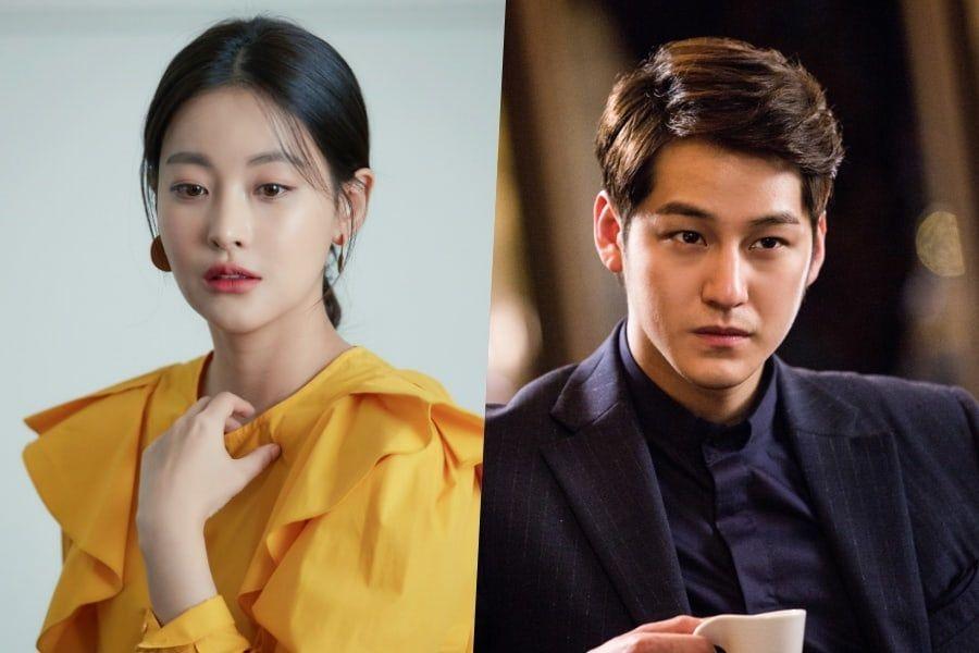 Las agencias confirman que Oh Yeon Seo y Kim Bum han terminado su relación
