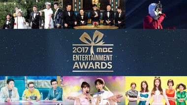 Premios MBC Entertainment Awards 2017