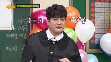 Ask Us Anything Episode 211: Sindong, Jang Sung Kyu, Oh Na Ra