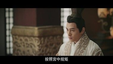 The Legend of Hao Lan Episode 24