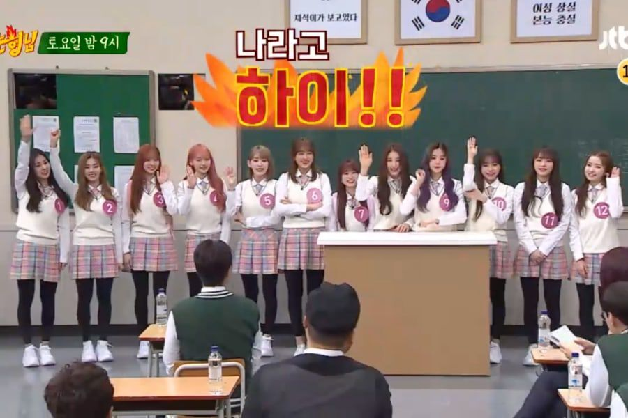 Knowing Brother Izone Eng Sub