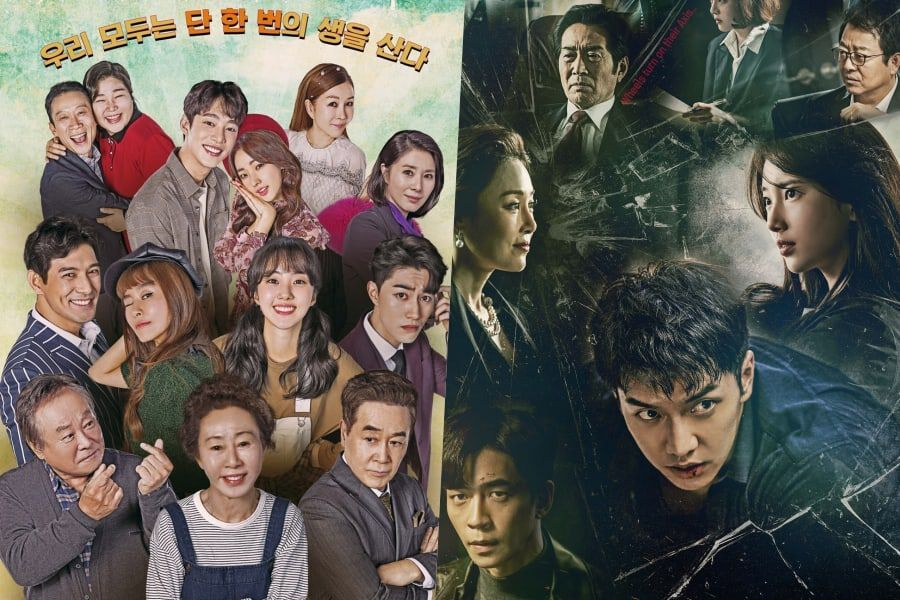 """Never Twice"" Premieres To Strong Ratings As ""Vagabond"" Achieves Its Highest Ratings Yet"