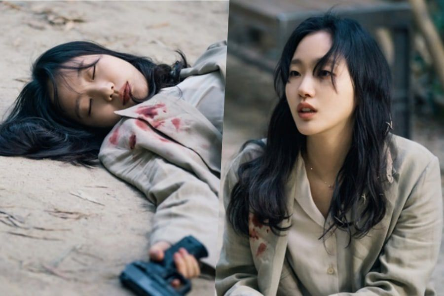 "Kim Go Eun Is At A Loss After Facing Unexpected Danger In ""The King: Eternal Monarch"""