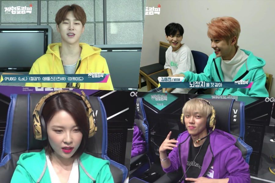 """Watch: Sneak Peek Of K-Pop Idols At Celebrity eSports Competition """"Game Dolympic�"""