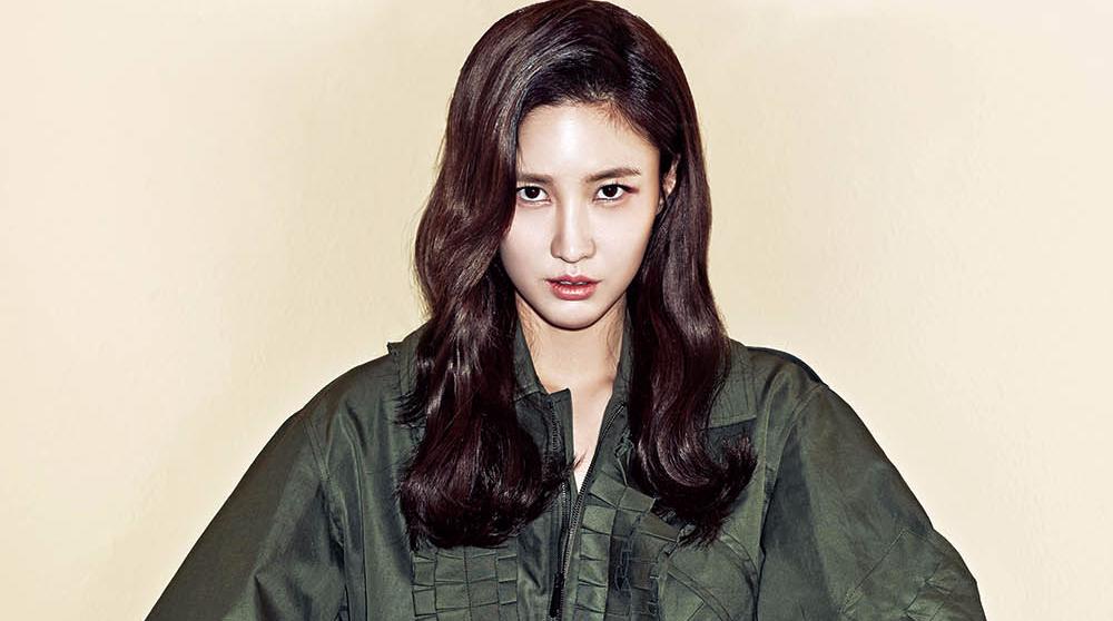 Lee Soo Kyung