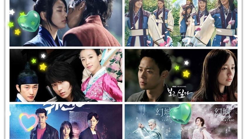 My Favourite Dramas