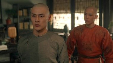 Dreaming Back to the Qing Dynasty Episode 33