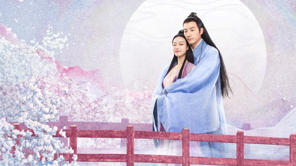 Love and Destiny - 三生三世宸汐缘 - Watch Full Episodes Free