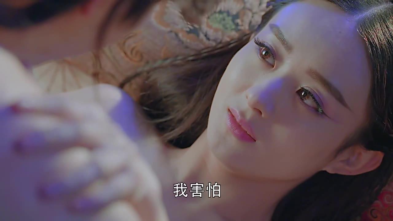Trailer 2: The Legend of Zu