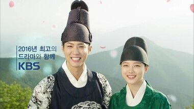 Shoutout: Moonlight Drawn by Clouds