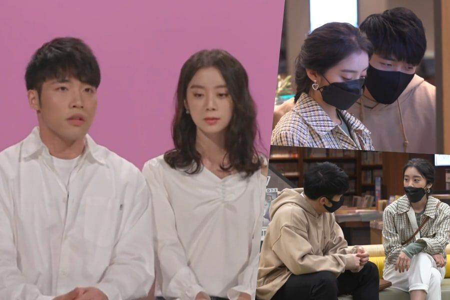 Hyerim And Shin Min Chul Reveal The Reason Why They Once Broke Up ...