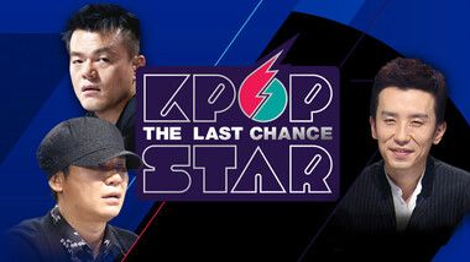 Estrella de K-Pop Temporada 6