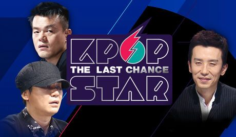 K-Pop Star Season 6