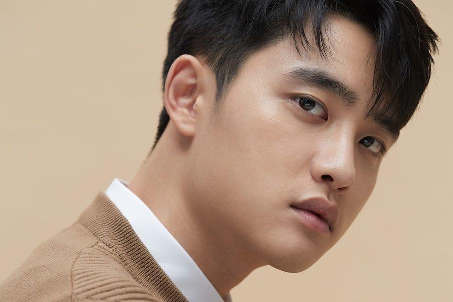 D.O de EXO se enlistará en el verano