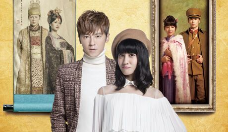 Drama Taiwan The King Of Romance Episode 17 Subtitle Indonesia