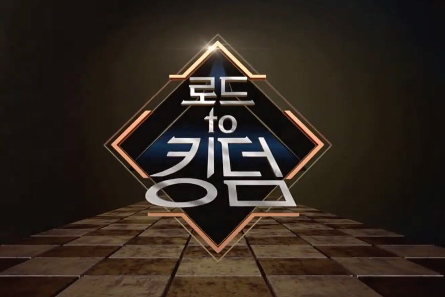 "Mnet Confirms Lineup of 7 Boy Groups Who Will Compete In ""Road To Kingdom"""