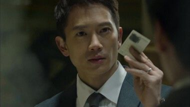 Defendant Episode 3