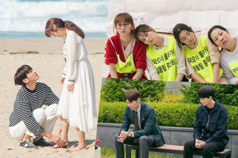 The Secret Life of My Secretary | Soompi
