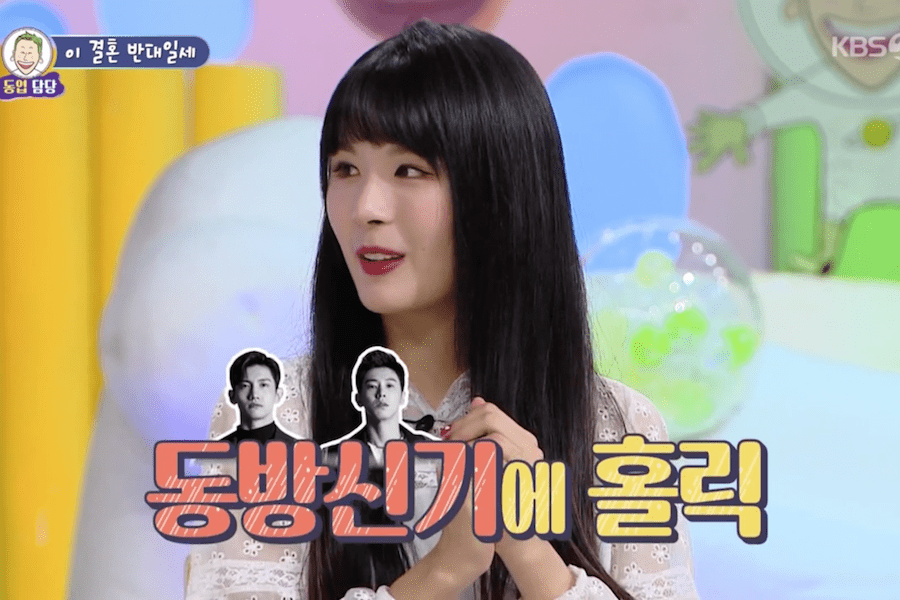 NATURE's Lu Shares How Being A TVXQ Fan Impacted Her Life