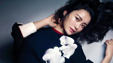 Jung Yu Mi (1983)