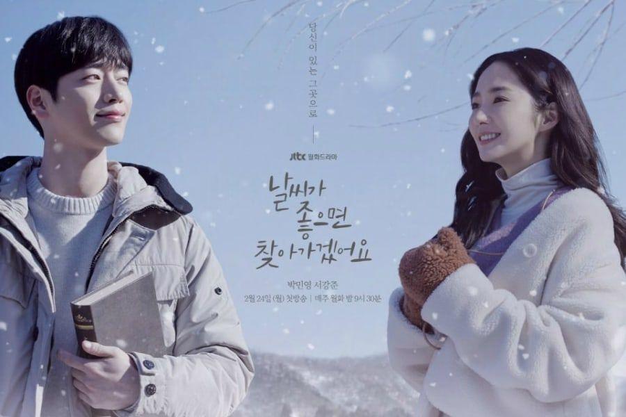 """5 nam thần trẻ xứ Hàn """"xịt dần đều"""" trên màn ảnh: Nam Joo Hyuk diễn xuất """"bình hoa"""", Yoo Seung Ho lựa phim quá chán - Ảnh 11."""