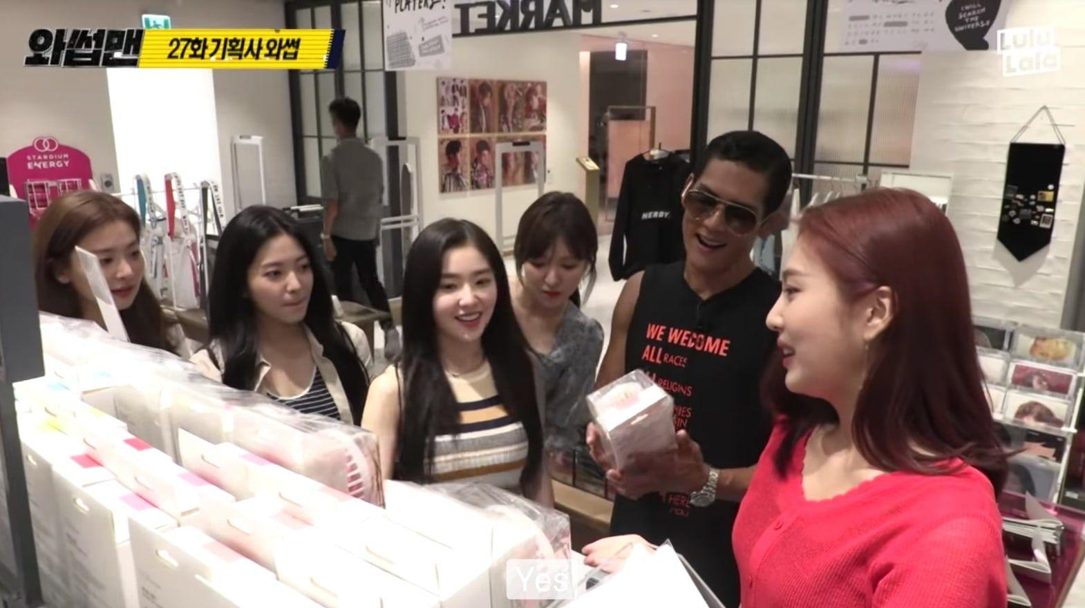 Park joon hyung dating advice