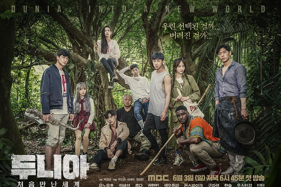 """Dunia"" Announces Details For Last Episode Of First Season"