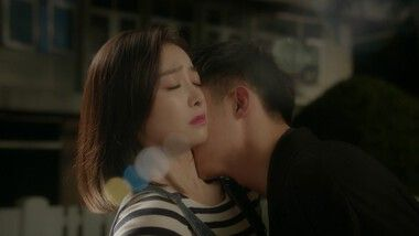 The Love Knot: His Excellency's First Love Episode 12