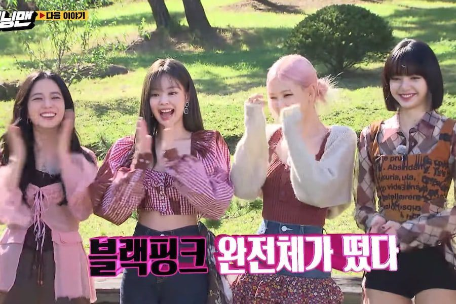 "Watch: BLACKPINK Doesn't Hold Back In Preview For ""Running Man"" Guest Appearance"